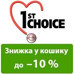 1st choice