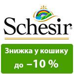 Schesir Dry