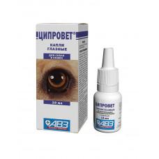 Ципровет капли глазные 10мл (ципрофлоксацин) фото