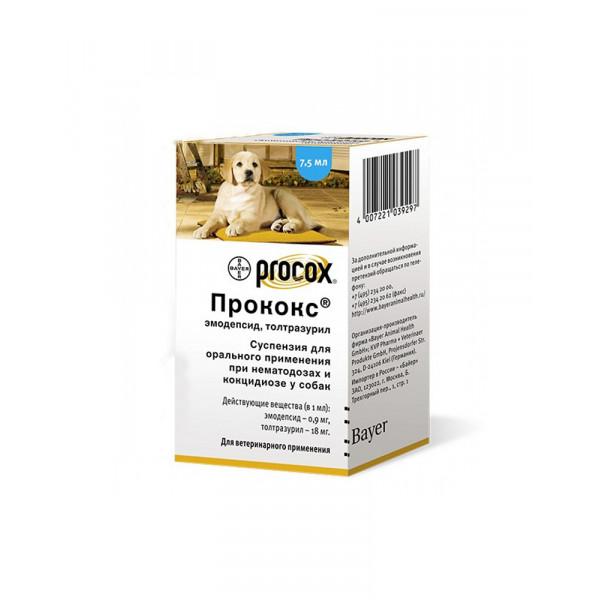 Procox для собак 7,5 мл фото