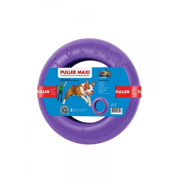 Пуллер Maxi - тренувальний снаряд для собак (30 см) фото