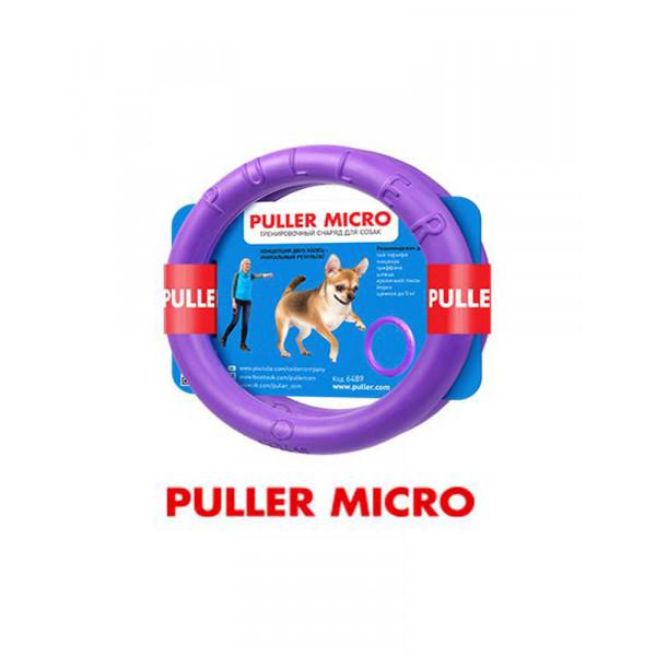 Пуллер Micro - тренировочный снаряд для собак( 12.5см) фото