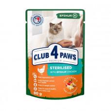 Клуб 4 лапи Epikur Консервований корм для стерилізованих кішок фото