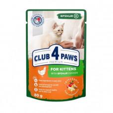 Клуб 4 лапи Epikur Консервований корм для кошенят з куркою в соусі фото