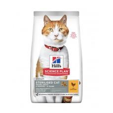 Hill's Science Plan Young Adult Sterilised Cat корм для кішок з куркою фото
