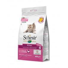 Schesir ( Шезир)  Cat Kitten для котят с курицей фото