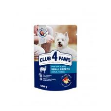 Клуб 4 лапи Premium для дорослих собак маленьких порід з ягням в соусі фото