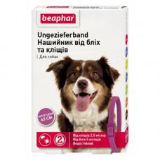 Beaphar Ошейник от блох и клещей для собак фиолетовый фото