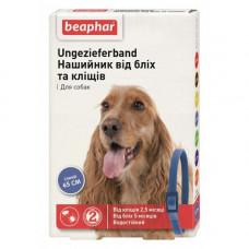 Beaphar Ошейник от блох и клещей для собак синий фото