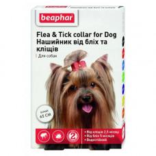 Beaphar Ошейник от блох и клещей для собак белый фото