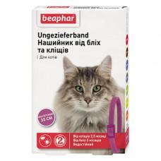 Beaphar Ошейник от блох и клещей для кошек фиолетовый фото