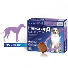 NexGard Spectra таблетки від бліх, кліщів і гельмінтів для собак 15-30 кг, упаковка 3 шт фото