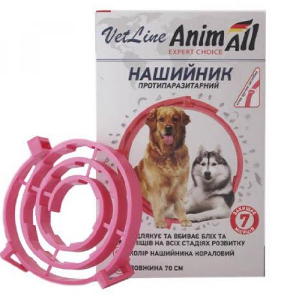 AnimAll  VetLine ошейник для собак коралловый фото