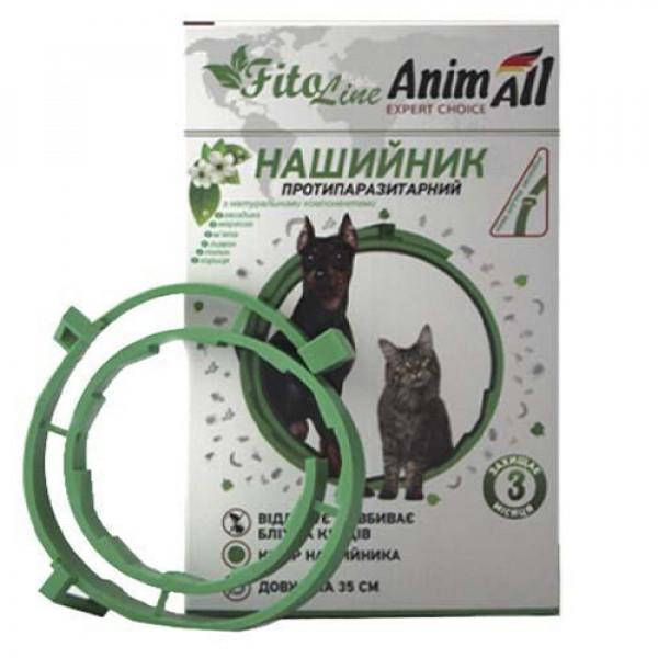AnimAll FitoLine Nature нашийник для кішок і собак зелений фото