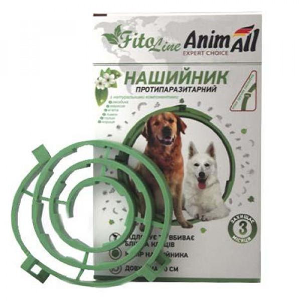 AnimAll FitoLine Nature нашийник для собак зелений фото