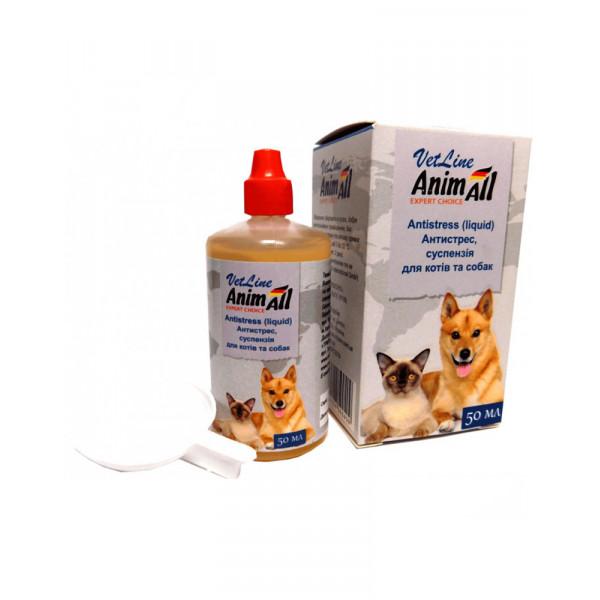AnimAll VetLine антістресc для котів і собак  фото