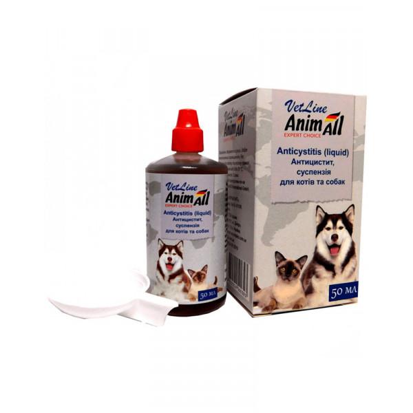 AnimAll VetLine антицистит для котов и собак 50 мл фото