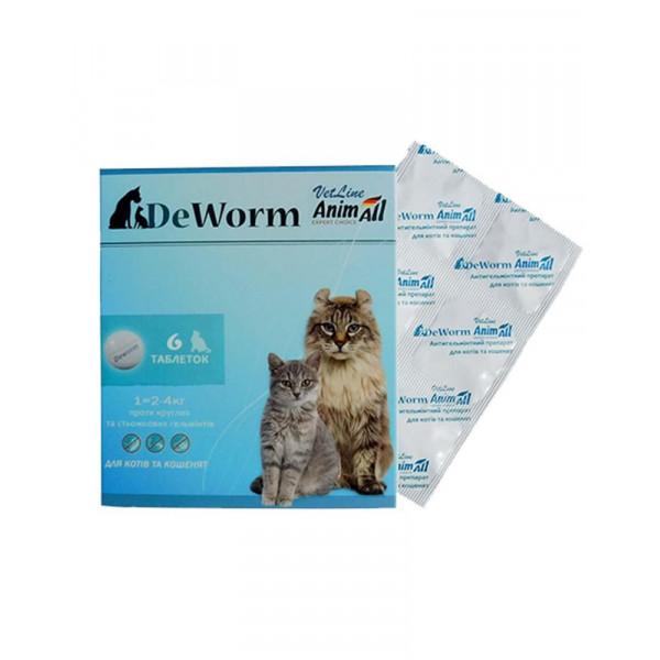 AnimAll VetLine DeWorm таблетки від глистів для кішок і кошенят фото