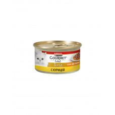 Gourmet Gold Соус Де-люкс шматочки в соусі з куркою фото
