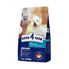 Клуб 4 лапы Premium Adult Small Breeds Lamb & Rice для взрослых собак малых пород с ягненком и рисом фото