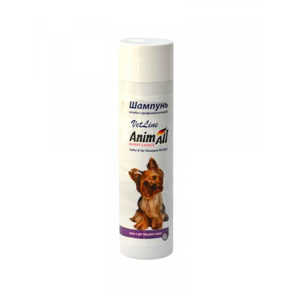 AnimAll VetLine шампунь з сіркою і дьогтем для собак фото