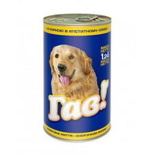 Гав Для собак с курицей в аппетитном соусе фото