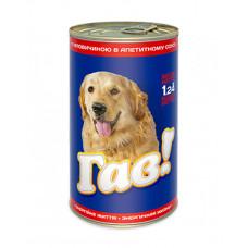 Гав Для собак с говядиной в аппетитном соусе фото