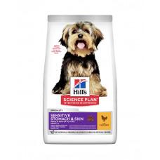 Hill's Science Plan Sensitive Stomach & Skin для взрослых собак мелких пород с курицей фото