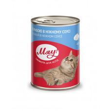 Няв для котів з рибою в ніжному соусі фото
