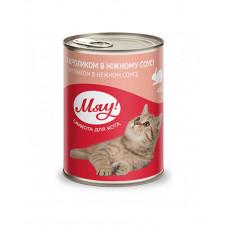 Няв для котів з кроликом в ніжному соусі фото