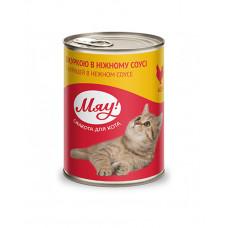 Няв для котів з куркою в ніжному соусі фото