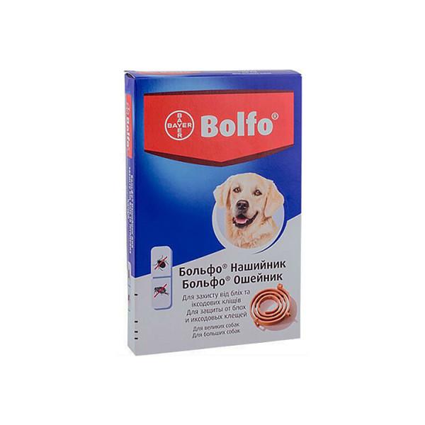 Bayer Bolfo ошейник для котов и собак от блох и клещей фото