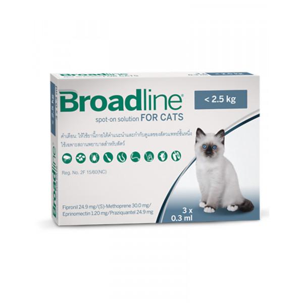 Broadline Спот-он краплі проти паразитів для кішок S (до 2.5 кг) фото