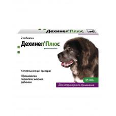 Дехинел Плюс XL таблетки со вкусом мяса для собак фото