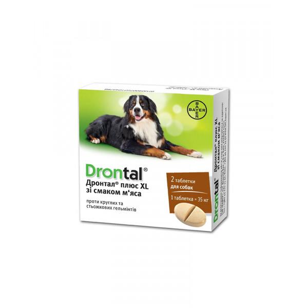 Drontal Plus XL антигельминтик со вкусом мяса, Одна таблетка на вес 35 кг фото