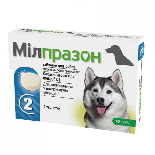 Милпразон антигельминтное средство для  собак весом до 25 кг фото