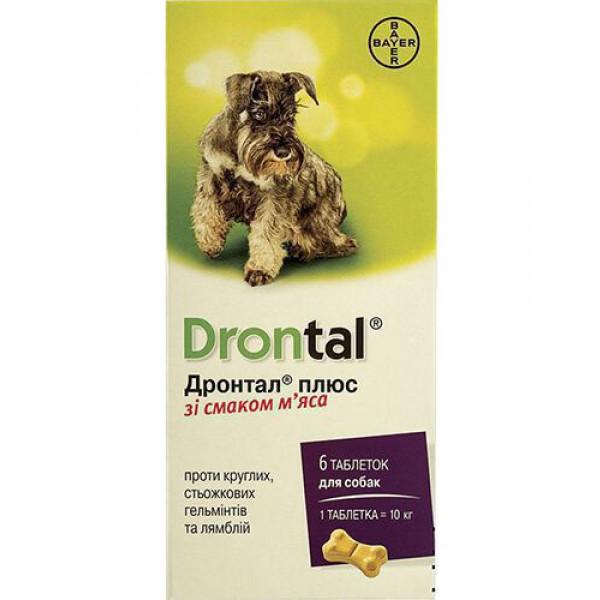 Drontal Plus для собак фото