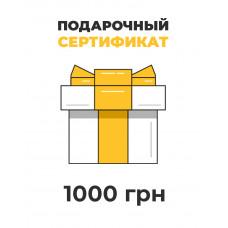 Подарунковий сертифікат на 1000 грн фото