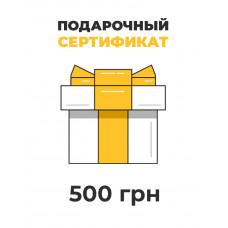 Подарунковий сертифікат на 500 грн фото